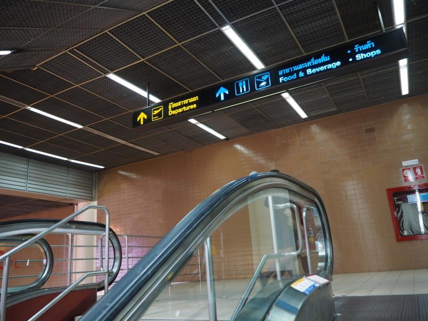 バンコク ドンムアン空港でのFree WiFiと旅に出る時のおすすめアプリ